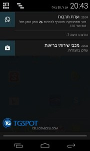 Android 4.3 hebrew bar