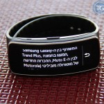 samsung_Gear_Fit_heb_eng