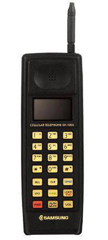 Samsungs-first-mobile-cell-phone-SH-100