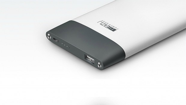 meizu-powerbank