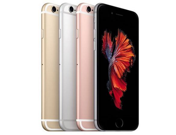 Apple iphone 6s plus (1)