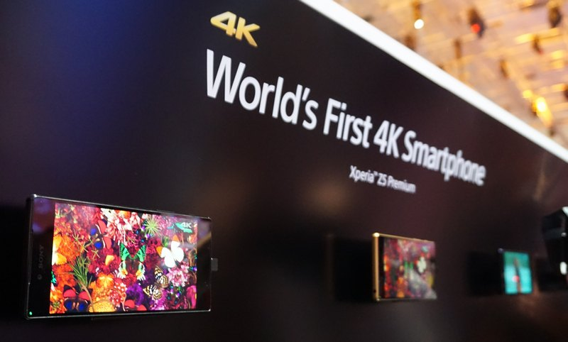 Xperia Z5 Premium 4K display