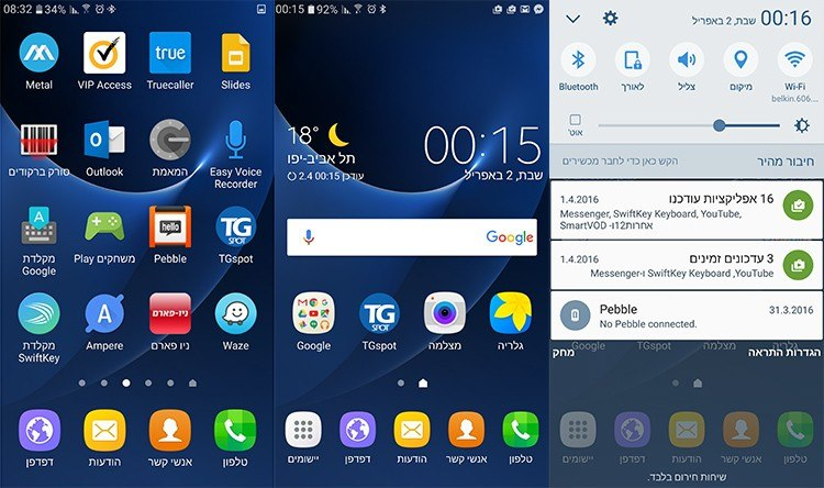 Galaxy S7 TouchWIZ