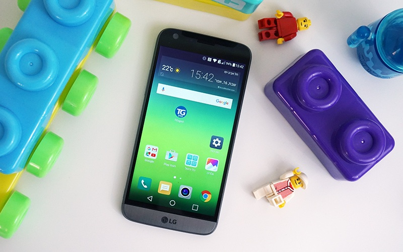 LG G5 Front