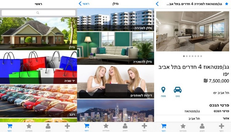 Ad finding student apartments app 2